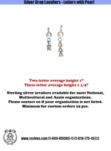 Silver Drop Lavaliers - Letters with Pearl