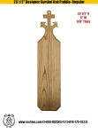"23 1/2"" Designer Symbol Oak Paddle - Regular"
